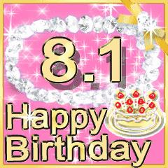 ▷輝く8月1日~15日 お誕生日☆お祝い