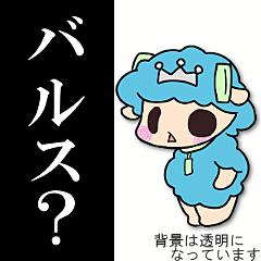 [LINEスタンプ] こめぇ~ろん3【涙が止まらない】 (1)