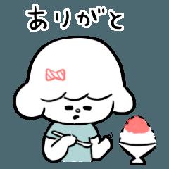[LINEスタンプ] るーしー7