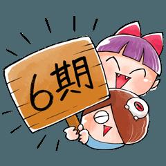 ゆる~いゲゲゲの鬼太郎(アニメ6期)