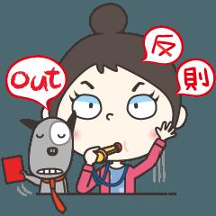 丸丸醬と嘿嘿ちゃん (Part 1)