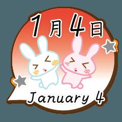 [LINEスタンプ] 1月4日記念日うさぎ