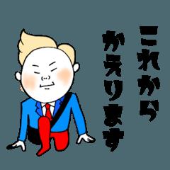 ぶさかわ太郎(挨拶編)