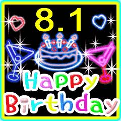 動く!8月1日~15日 お誕生日☆お祝い