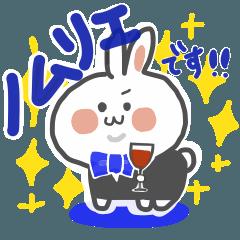 ワイン好きのうさぎ