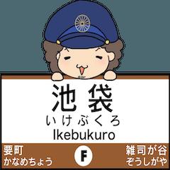 ぱんちくん駅名スタンプ〜東京副都心線〜