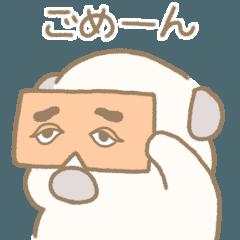 パグのももふく 3【博多弁ver.】