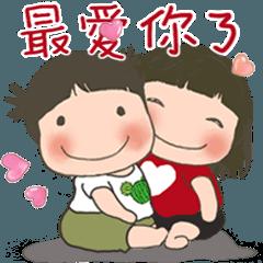 LINGLING and PEIPEI 少女05日常会話-夏
