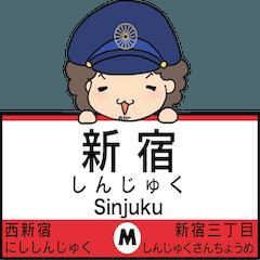 ぱんちくん駅名スタンプ〜東京丸ノ内線〜