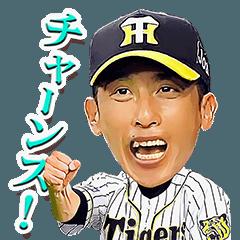 阪神タイガース 公式スタンプ