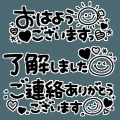 モノクロ線画♡敬語