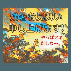 リーファちゃんのキュートステッカー 8