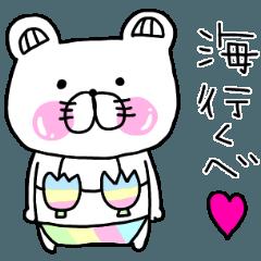 くま姫⑦〜夏から夏の終わり編〜