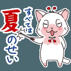 【夏編】さくらねこ✿チェリーニャ Vol.1