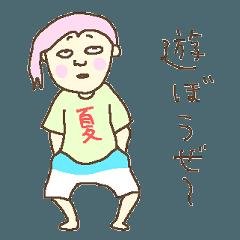 ゆるゆ~る夏スタンプ