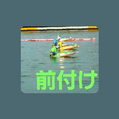 細かめボートレースらくがき(コア用)