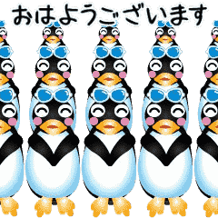 [LINEスタンプ] 毎日使える ゆるペンギンチーム(動く)