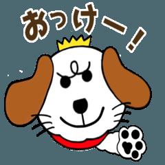 みみちゃ犬(パートワン)