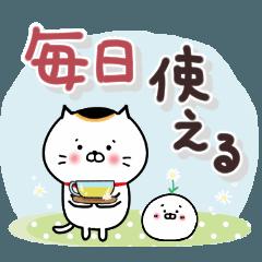 [LINEスタンプ] 毎日使える☆招きネコまる&こまる