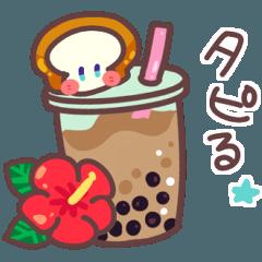 食パンちゃん ~夏~