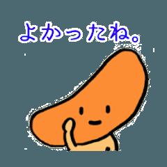 阿部幸製菓 公式 スタンプ