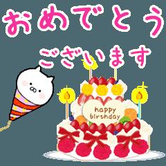 [LINEスタンプ] 誕生日&使える毎日スタンプ【敬語★動く】 (1)