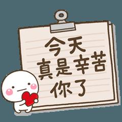 shiro_every day【台湾語ver】