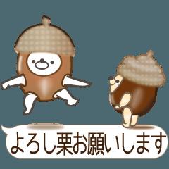 Lサイズ吹き出し うさぎ27(秋モード)