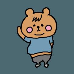 [LINEスタンプ] やちクマ