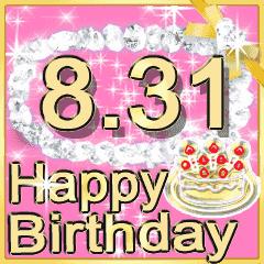 ▷輝く8月16日~31日 お誕生日☆お祝い