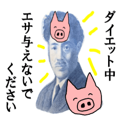 【減量専用】ダイエット☆スタンプ