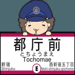 ぱんちくん駅名スタンプ〜東京大江戸線〜