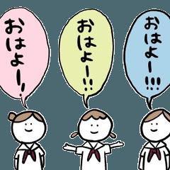 女子学生スタンプ2(夏編)