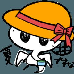 おばけのぼぼちゃん(夏)
