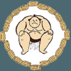 """両国國技堂 """"公認"""" お相撲さんのスタンプ"""