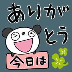 ありがとう!ふんわかパンダ