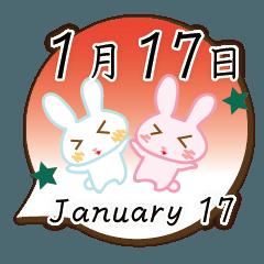 [LINEスタンプ] 1月17日記念日うさぎ