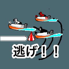 ボートレース 〜水上の格闘技〜
