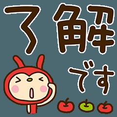 リンゴうさぎちゃん10(デカ文字編)