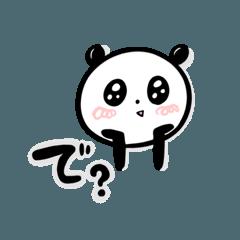 おめめキュルキュル★パンダちゃん