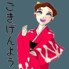 3D和服の女将よしこさん