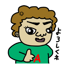[LINEスタンプ] あけばぁちゃんの1日 (1)