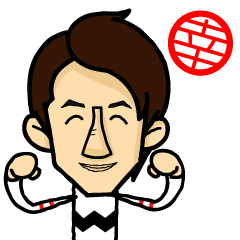 LINEスタンプ「【公認】幸英明騎手のスタンプ」 | 24種類 | 240円