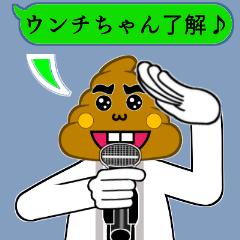 カラオケ熱唱の糞野郎のうんこマン参上!03