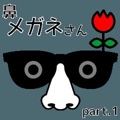 鼻メガネさん パート1