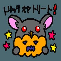 絶滅危惧種うさぎ(アマミノクロウサギ)秋