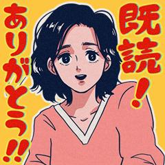 ♡ひかえめ女子スタンプ♡