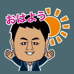前田スタンプ第一弾!!