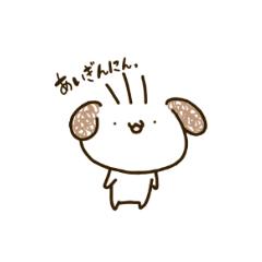 うゆうゆみち1