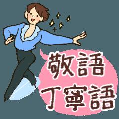がんばれ!社会人スケーター!2